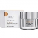 Фото Holy Land Juvelast Intensive Night Cream - Ночной крем, 50 мл