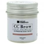 Фото CC Brow Light Brown - Хна для бровей в баночке (светло-коричневый), 10 г
