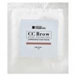 Фото CC Brow Light Brown - Хна для бровей в саше (светло-коричневый), 5 г