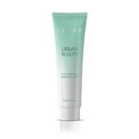 Купить LevisSime City Purifying Oxygen Mask - Кислородная очищающая маска, 100 мл