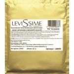 Фото LevisSime - Альгинатная омолаживающая абрикосовая маска с ретинолом и фолиевой кислотой, 30 г