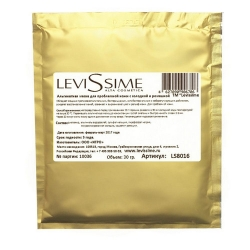 Фото LevisSime - Альгинатная маска для проблемной кожи с бадягой и хвощем, 30 г