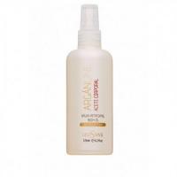 Купить LevisSime Argan Refreshing Body Oil - Освежающее масло арганы для тела, 125 мл