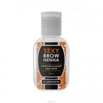 Фото Sexy Brow Henna - Минеральный раствор для разведения хны