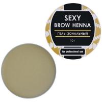 Sexy Brow - Зональный гель, 10 г