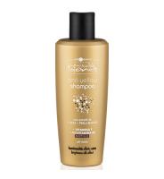 Hair Company Inimitable Blonde Anti-Yellow Shampoo - Шампунь анти-желтый 250 мл<br>