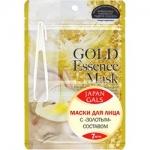 Фото Japan Gals - Маски для лица с золотым составом, 7 шт.