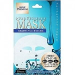 Фото Japan Gals Premium - Маска для лица c тремя видами гиалуроновой кислоты, 30 шт.