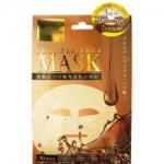 Фото Japan Gals Premium - Маска для лица c тремя видами коллагена, 30 шт.