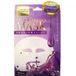 Фото Japan Gals Premium - Маска для лица c тремя видами плаценты, 30 шт.