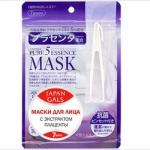 Фото Japan Gals Pure 5 Essential - Маски для лица с плацентой, 7 шт.
