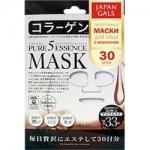 Фото Japan Gals Pure 5 Essential - Питательные маски для лица с коллагеном, 30 шт.
