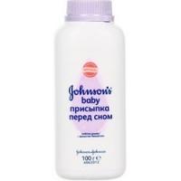 Johnson  Johnson Johnsons baby - Детская присыпка Перед сном, 100 г