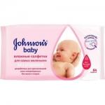 Фото Johnson & Johnson Johnsons baby - Влажные салфетки для самых маленьких Без отдушки, 64 шт