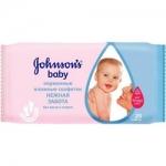 Фото Johnson & Johnson Johnsons baby - Влажные салфетки Нежная забота, 25 шт