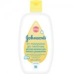 Фото Johnson & Johnson Johnsons - Детское молочко для нежного увлажнения От макушки до пяточек, 200 мл