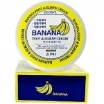 Фото Juno Zuowl Foot Elbow Cream Banana - Крем для ног и локтей с бананом, 100 мл