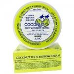 Фото Juno Zuowl Foot Elbow Cream Coconut - Крем для ног и локтей с кокосом, 100 мл