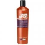 Фото Kaypro - Шампунь с икрой для улучшения окрашенных и химически обработанных волос 350 мл