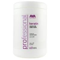 Купить Kaaral AAA Keratin Color Care Condition - Кератиновый кондиционер для окрашенных и химически обработанных волос, 1000 мл
