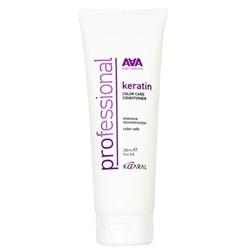 Фото Kaaral AAA Кeratin Color Care Conditioner - Кератиновый кондиционер для окрашенных и хим. обработанных волос, 250 мл
