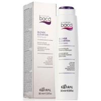 Kaaral Baco Color Collection-Blonde Elevation Shampoo - Шампунь дающий блеск волосам и тонирующий седые волосы, 300 мл