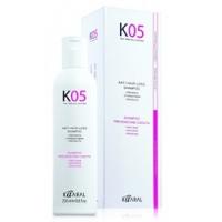 Kaaral К05 Anti Hair Loss Shampoo - Шампунь для профилактики выпадения волос, 250 мл