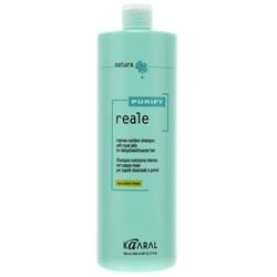 Фото Kaaral Purify Reale Shampoo - Восстанавливающий шампунь для поврежденных волос, 1000 мл