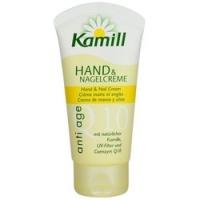 Kamill Anti Age Q10 - Крем для рук и ногтей, 75 мл