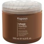 "Фото Kapous Fragrance Free - Реструктурирующая Маска с кератином ""Magic Keratin"" 500 мл"