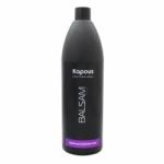 Фото Kapous Professional - Бальзам для окрашенных волос, 1000 мл