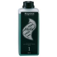 Kapous Professional Helix-1 - Лосьон для химической завивки волос, 500 мл.