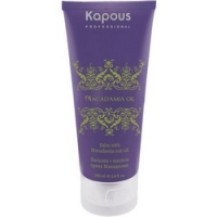 Kapous Professional Macadamia Oil - Бальзам с маслом макадамии, 200 мл.