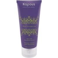 Купить Kapous Professional Macadamia Oil - Бальзам с маслом макадамии, 200 мл.