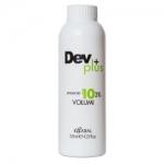 Фото Kaaral - Осветляющая эмульсия Dev Plus 3% 10 volume, 120 мл