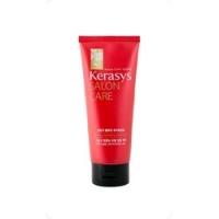 Купить Kerasys Salon Care Voluming Ampoule - Маска для Объёма волос, 200 мл.
