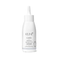 Купить Keune - Лосьон для чувствительной кожи головы, 75 мл