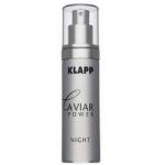 Фото Klapp Caviar Power Night - Ночной крем, 50 мл