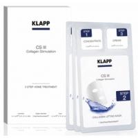 Klapp CS III 3 Step Home Treatment - Набор процедурный 3-х шаговый