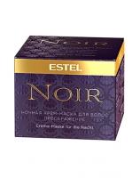 Купить Estel Professional Otium NoirOTN.KM65 - Крем-маска ночной для волос преображение, 65 мл