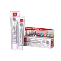 Splat - Зубная паста, Отбеливание плюс компакт, 40 мл