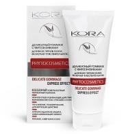 Купить KORA - Гоммаж Деликатный с фитоэнзимами для всех типов кожи, 100 мл, КОРА