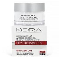 Купить KORA - Крем Антистресс для всех типов кожи, 50 мл, КОРА