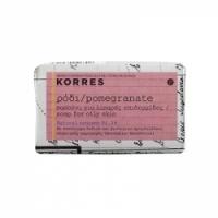 Korres Pomegranate Soap For Oily Skin - Мыло для лица для жирной кожи с гранатом, 125 г