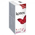 Фото Kotex Super Slim - Прокладки ежедневные ультратонкие, 20 шт