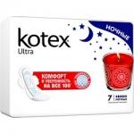 Фото Kotex Ultra Night - Прокладки гигиенические ультратонкие ночные, 10 шт