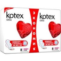 Kotex Ultra Super - Прокладки гигиенические 16 шт.