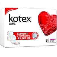 Kotex Ultra Super - Прокладки гигиенические 8 шт.