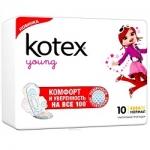 Фото Kotex Ultra Young - Прокладки для девочек-подростков, 10 шт