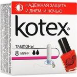 Фото Kotex Ultrasorb Mini - Тампоны мини, 8 шт
